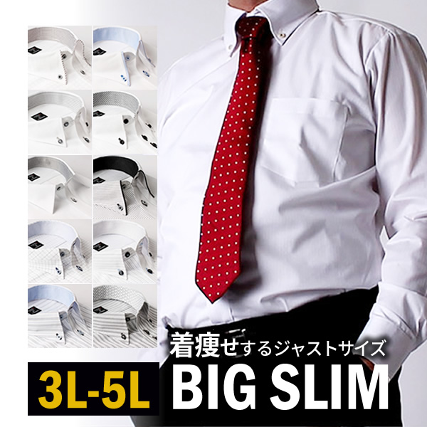 BBW likely attracted to slim my stomach even want to! Large white Dobby  woven design t-shirt Y shirt form stable shirt long sleeves size /  sun-ml-sbu-1132