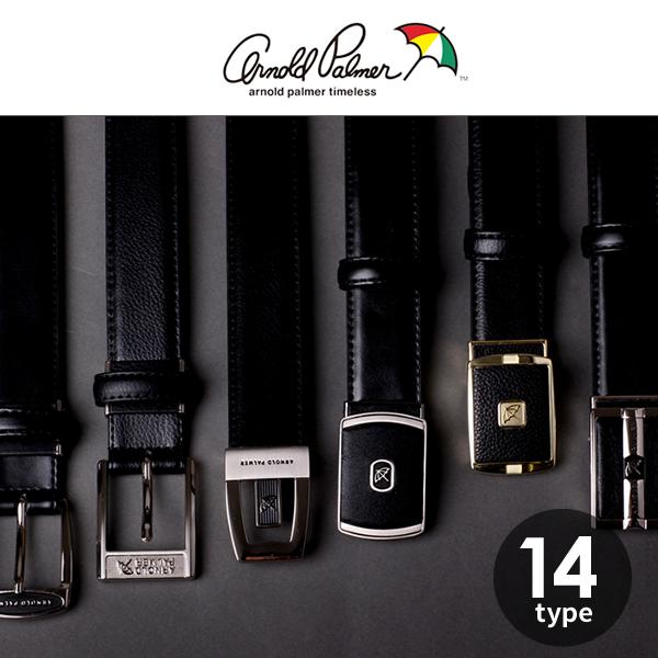 【アーノルドパーマ】ビジネスベルト ブランド 全14種類 メンズ ベルト 本革 Arnold Palmer/sun-ux-be-1300【ベルト】【Belt】【宅配便のみ】【クールビズ】【SS05】