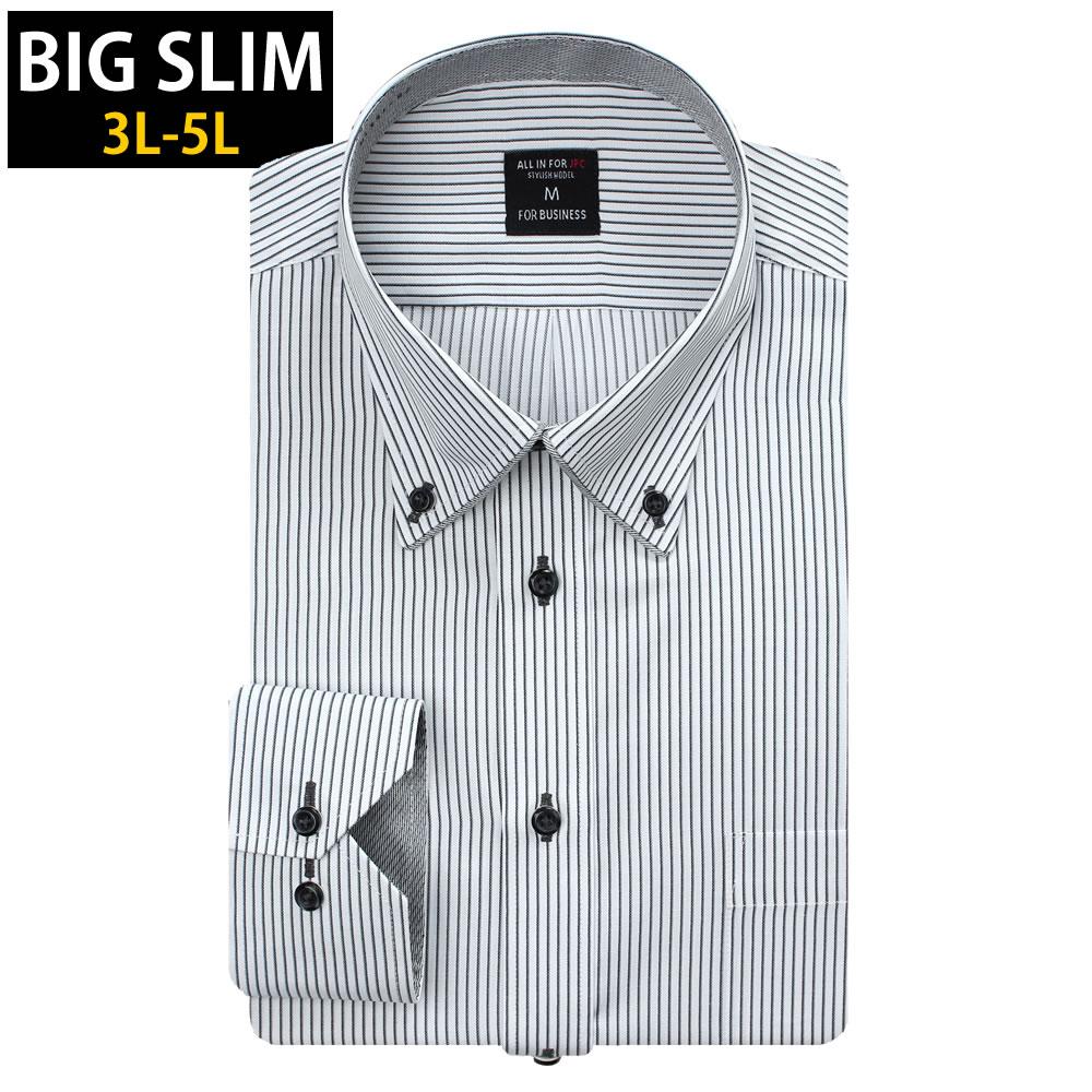 ビジネス お洒落 デザイン 長袖 ワイシャツ 大きいサイズ イージーケア Yシャツ スリム 待望 スマート 長袖_ 大きいサイズのワイシャツ メンズ HC ct01 カッターシャツ ビッグサイズ sun-ml-sbu-1132 ラッピング無料 CLEAR テレワーク BIG 形態安定 ct04