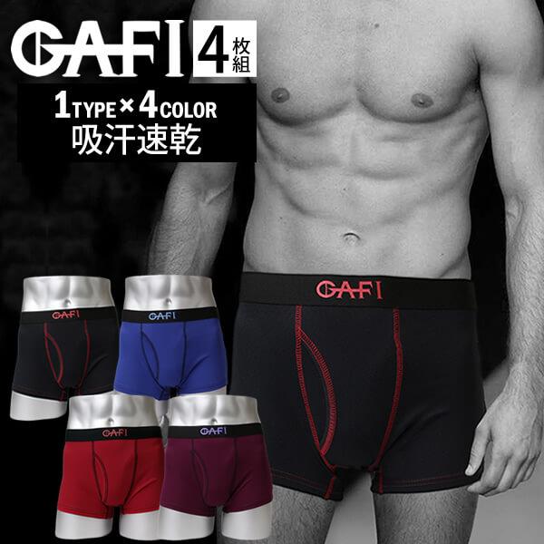 _ GAFI ハニカムメッシュ ボクサーパンツ 4枚SET 1種類 4色 セット カジュアル 通気性 パンツ 下着 メンズ ギフト プレゼント 男性 ボクサー oth-ml-in-1412 ブリーフ 店舗 10%OFF