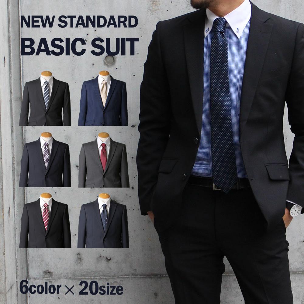 送料無料 マーケティング 同梱不可 別送品 ビジネス スーツ 選べる6色×20サイズ オールシーズン メンズ 離島配送不可 スリム 就活 保証 NEW リクルートスーツ oth-me-su-1677