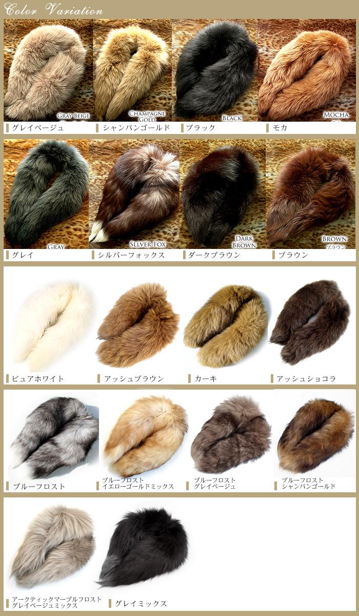 Fur scarf ファーマフラー gorgeous Fox Fur Fur Tippet ( fur ) muffler Tippett Choker type, fur Tippet and collar roll, women-clip ■ stall