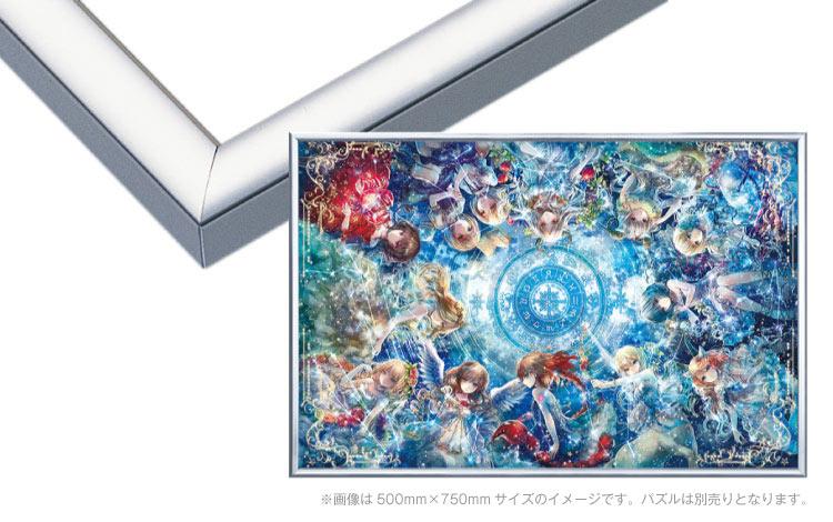 あす楽 パネル フレーム EPP-66-219 パネルマックス No.19 20-T シルバー 73×102cm ギフト ラッピング不可 Puzzle パズル用 開催中 枠 営業 プレゼント 額縁 誕生日