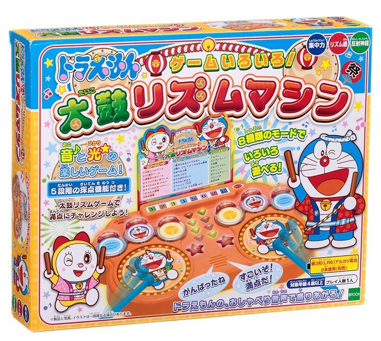 新生活 激安通販販売 おもちゃ EPT-07120 ドラえもん ゲームいろいろ 太鼓リズムマシン 誕生日 男の子 女の子 プレゼント ギフト 子供