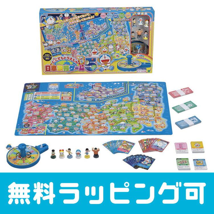 【小学生向け】2~4人で出来るボードゲームのおすすめを教えて!
