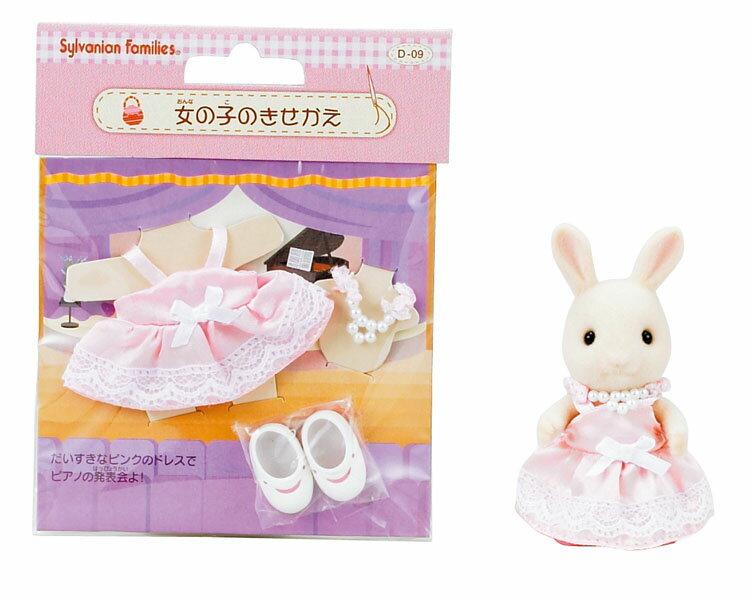 おもちゃ 数量は多 D-09 シルバニアファミリー 女の子のきせかえ CP-SF 新着セール 誕生日 プレゼント 子供 3歳 6歳 女の子 4歳 シルバニア お人形 5歳 ギフト