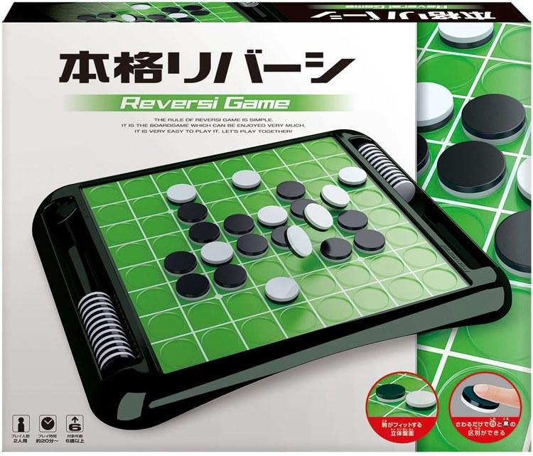 おもちゃ HAN-05891 ボードゲーム 大人気 本格リバーシ 全商品オープニング価格