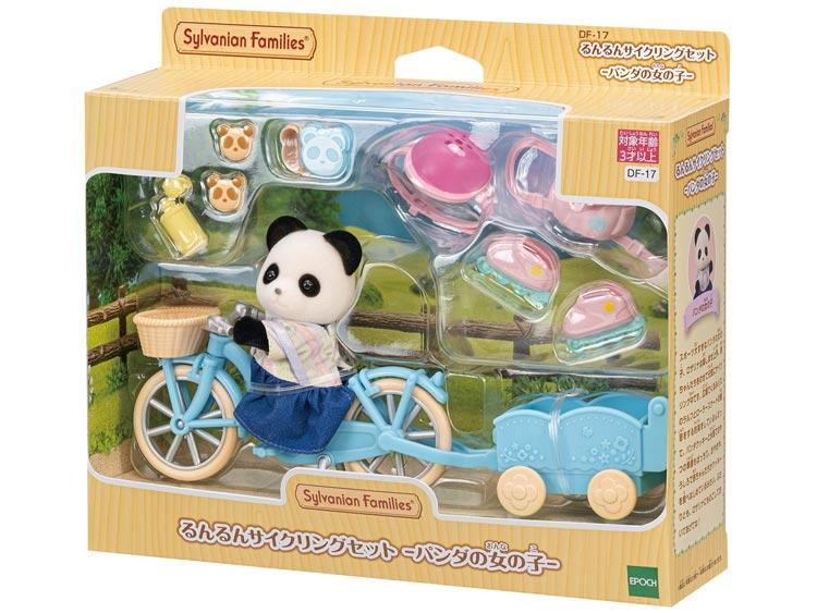 おもちゃ DF-17 シルバニアファミリー るんるんサイクリングセット - パンダの女のコ - [CP-SF] 誕生日 プレゼント 子供 女の子 3歳 4歳 5歳 6歳 ギフト お人形 シルバニア
