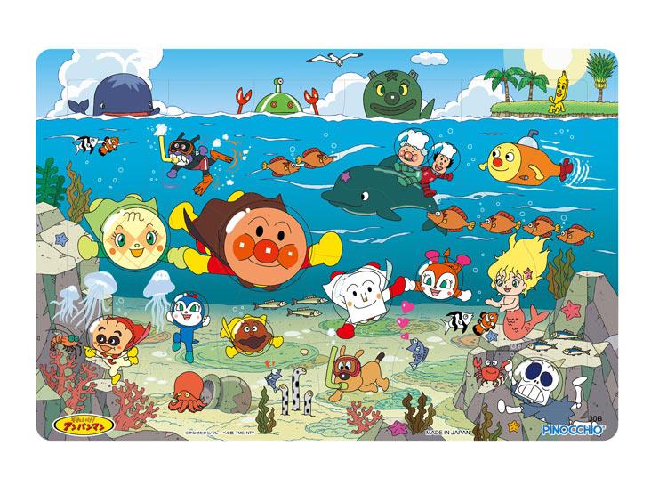 板パズル AGA-31509 アンパンマン うみのパトロール 30ピース パズル Puzzle ◆高品質 子供用 即納 知育 幼児 誕生日プレゼント ギフト 誕生日 プレゼント 知育玩具 知育パズル