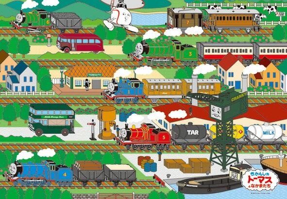 あす楽 ピクチュアパズル APO-26-611 せんろであそぼう 63ピース パズル Puzzle 子供用 入手困難 プレゼント 知育パズル 誕生日 誕生日プレゼント 幼児 知育 売店 ギフト 知育玩具