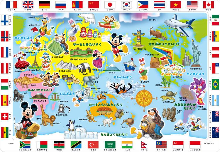 チャイルドパズル 再再販 TEN-DC60-145 ディズニー ミッキーマウスと世界地図であそぼう ミッキー フレンズ 60ピース パズル Puzzle 知育パズル 誕生日プレゼント 幼児 知育玩具 ギフト 知育 子供用 誕生日 2020春夏新作 プレゼント