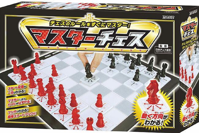 おもちゃ BEV-OG-001 ボードゲーム マスターチェス