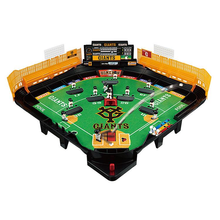 あす楽 おもちゃ EPT-06167 ボードゲーム 野球盤 3Dエース スタンダード プレゼント 読売ジャイアンツ 大規模セール 誕生日 子供 ギフト 男の子 女の子 予約販売