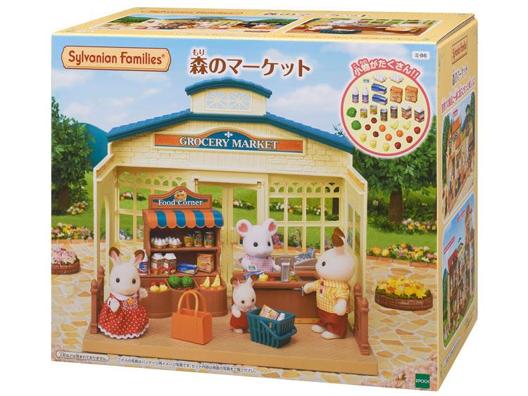 おもちゃ ミ-86 シルバニアファミリー 森のマーケット [CP-SF] 誕生日 プレゼント 子供 女の子 3歳 4歳 5歳 6歳 ギフト お人形 シルバニア