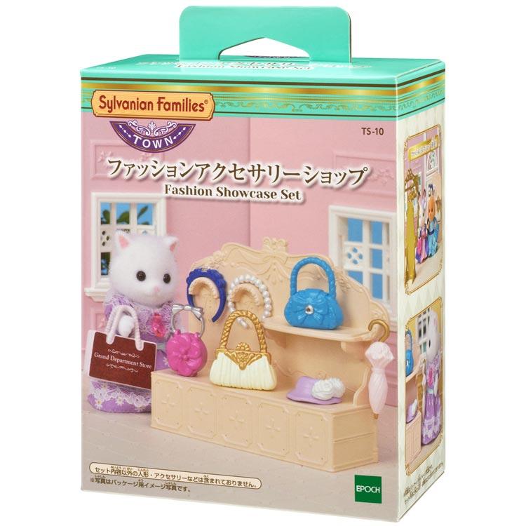 おもちゃ TS-10 いよいよ人気ブランド シルバニアファミリー ファッションアクセサリーショップ CP-SF 誕生日 プレゼント 子供 お人形 5歳 ギフト シルバニア 3歳 6歳 4歳 女の子 安い