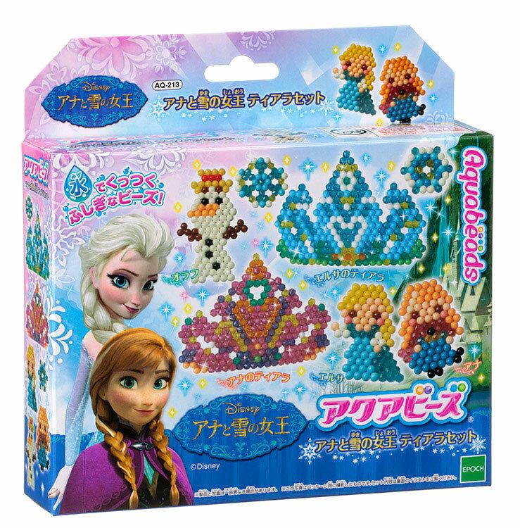 おもちゃ AQ-213 アクアビーズ 低価格化 アナと雪の女王ティアラセット CP-AQ 誕生日 プレゼント 6歳 男の子 ギフト 女の子 感謝価格 子供 5歳 ビーズ