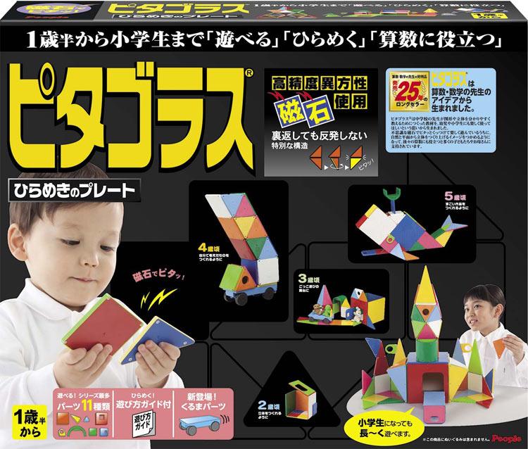 知育おもちゃ PPL-PGS-119 ピタゴラスシリーズ ピタゴラスひらめきのプレート 子供用 知育 ギフト 誕生日 プレゼント 誕生日プレゼント