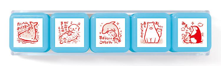 雑貨 BEV-SE5-001 スタンプ 浸透印せんせいスタンプ すいぞくかん 文具 スタンプ ギフト 誕生日 プレゼント