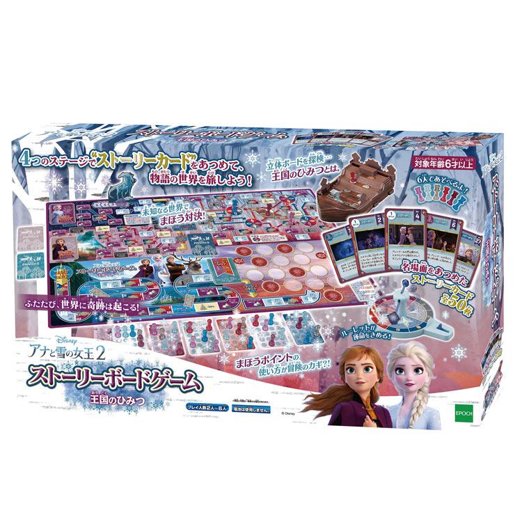 【あす楽】 おもちゃ EPT-07350 ボードゲーム アナと雪の女王2 ストーリーボードゲーム  王国のひみつ 誕生日 プレゼント 子供 女の子 男の子 ギフト