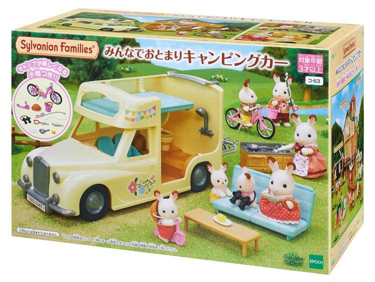 【あす楽】 おもちゃ コ-63 シルバニアファミリー みんなでおとまりキャンピングカー [CP-SF][CP-SF] 誕生日 プレゼント 子供 女の子 3歳 4歳 5歳 6歳 ギフト お人形 シルバニア