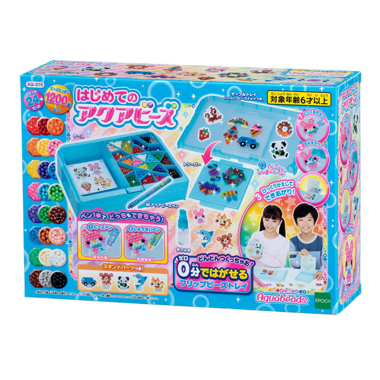 あす楽 アウトレットセール 特集 おもちゃ AQ-S75 アクアビーズ はじめてのアクアビーズ CP-AQ 誕生日 プレゼント 全国どこでも送料無料 女の子 男の子 6歳 5歳 ギフト ビーズ 子供