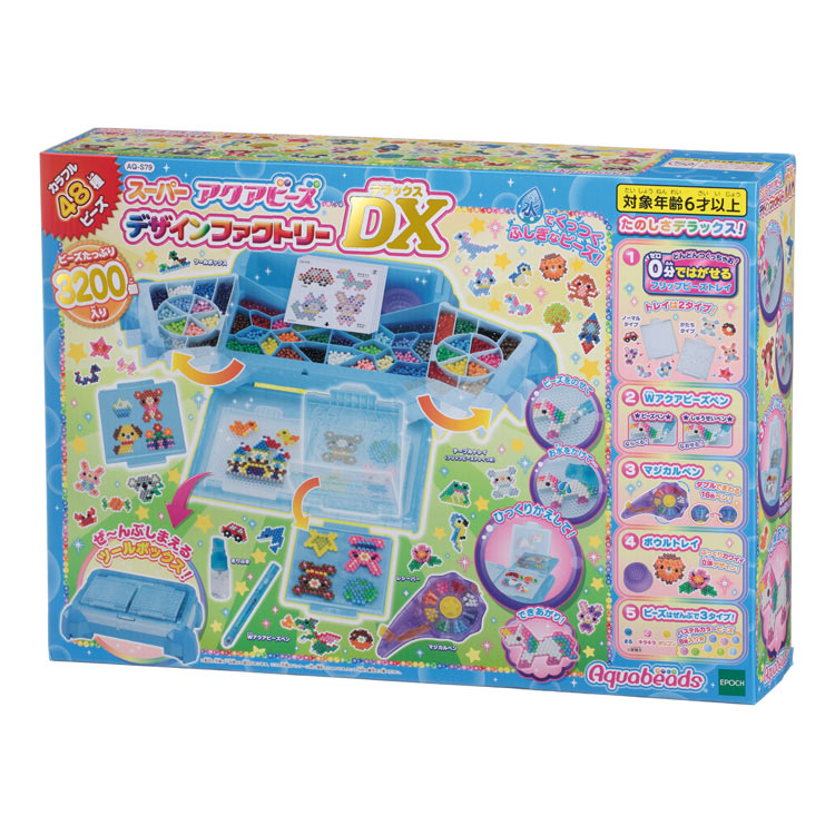 あす楽 おもちゃ 再販ご予約限定送料無料 AQ-S79 スーパーアクアビーズ デザインファクトリーDX CP-AQ 誕生日 プレゼント 6歳 男の子 女の子 2020秋冬新作 5歳 ギフト ビーズ 子供