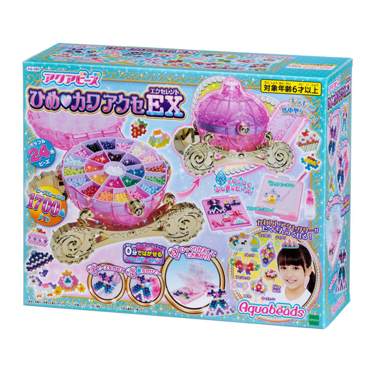 【あす楽】 おもちゃ AQ-S80 アクアビーズ ひめ・カワ アクセEX [CP-AQ][CP-AQ] 誕生日 プレゼント 子供 ビーズ 女の子 男の子 5歳 6歳 ギフト