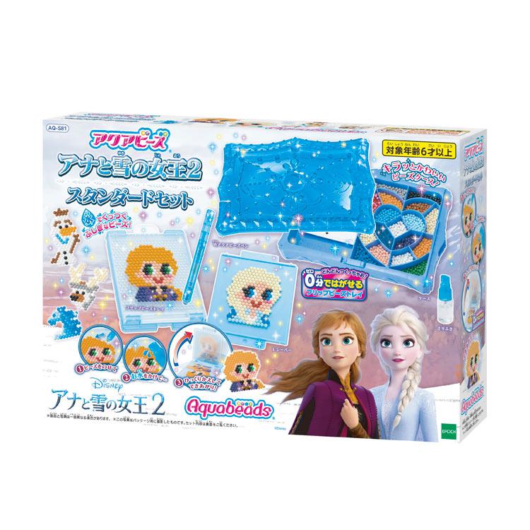 【あす楽】 おもちゃ AQ-S81 アクアビーズ アナと雪の女王2  スタンダードセット[CP-AQ] 誕生日 プレゼント 子供 ビーズ 女の子 男の子 5歳 6歳 ギフト