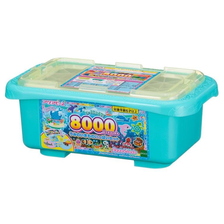 おもちゃ AQ-300 アクアビーズ 8000ビーズコンテナ うみのいきものいっぱいセット 国内在庫 与え CP-AQ 誕生日 プレゼント 5歳 ギフト ビーズ 6歳 女の子 子供 男の子