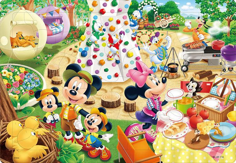 チャイルドパズル TEN-DC60-116 ディズニー キャンプじょうでさがそう ミッキー フレンズ 60ピース 本物 パズル Puzzle 子供用 知育玩具 誕生日 誕生日プレゼント ギフト 知育 日本正規代理店品 知育パズル プレゼント 幼児