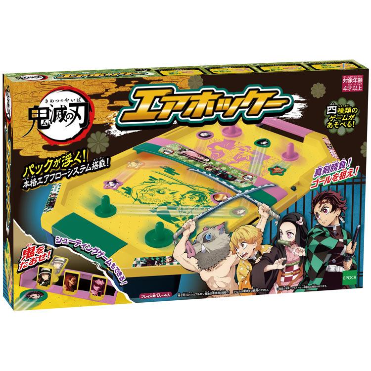あす楽 新作送料無料 おもちゃ EPT-07384 ボードゲーム 鬼滅の刃 エアホッケー プレゼント 誕生日 新品未使用正規品 女の子 男の子 子供 ギフト