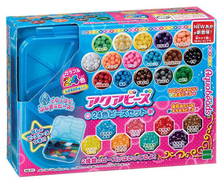 おもちゃ AQ-211 アクアビーズ 24色ビーズセット CP-AQ 誕生日 ファクトリーアウトレット プレゼント 5歳 オーバーのアイテム取扱☆ 男の子 ギフト 子供 6歳 ビーズ 女の子