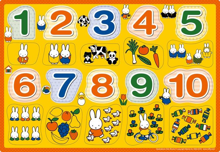 正規激安 あす楽 ピクチュアパズル APO-25-119 ミッフィー ミッフィーすうじ 20ピース パズル Puzzle 子供用 誕生日 ギフト 知育 知育パズル プレゼント スーパーセール期間限定 誕生日プレゼント 幼児 知育玩具