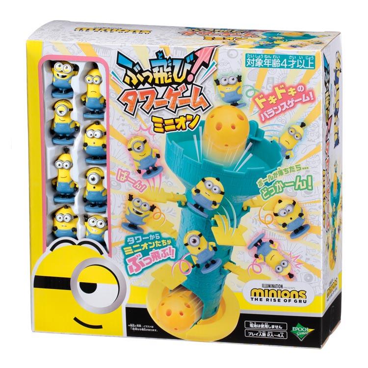 おもちゃ EPT-07363 ミニオンズ ぶっ飛び 品質検査済 タワーゲーム ミニオン 専門店 ギフト 男の子 子供 誕生日 女の子 プレゼント
