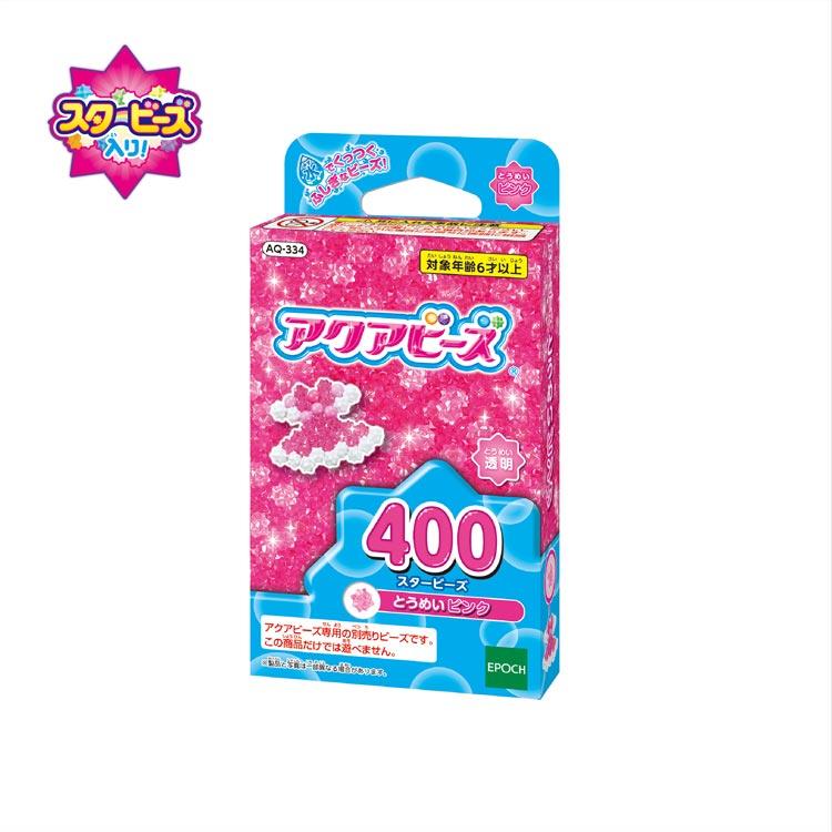 おもちゃ AQ-334 アクアビーズ 単色ビーズ スタービーズ とうめいピンク [CP-AQ] 誕生日 プレゼント 子供 ビーズ 女の子 男の子 5歳 6歳 ギフト