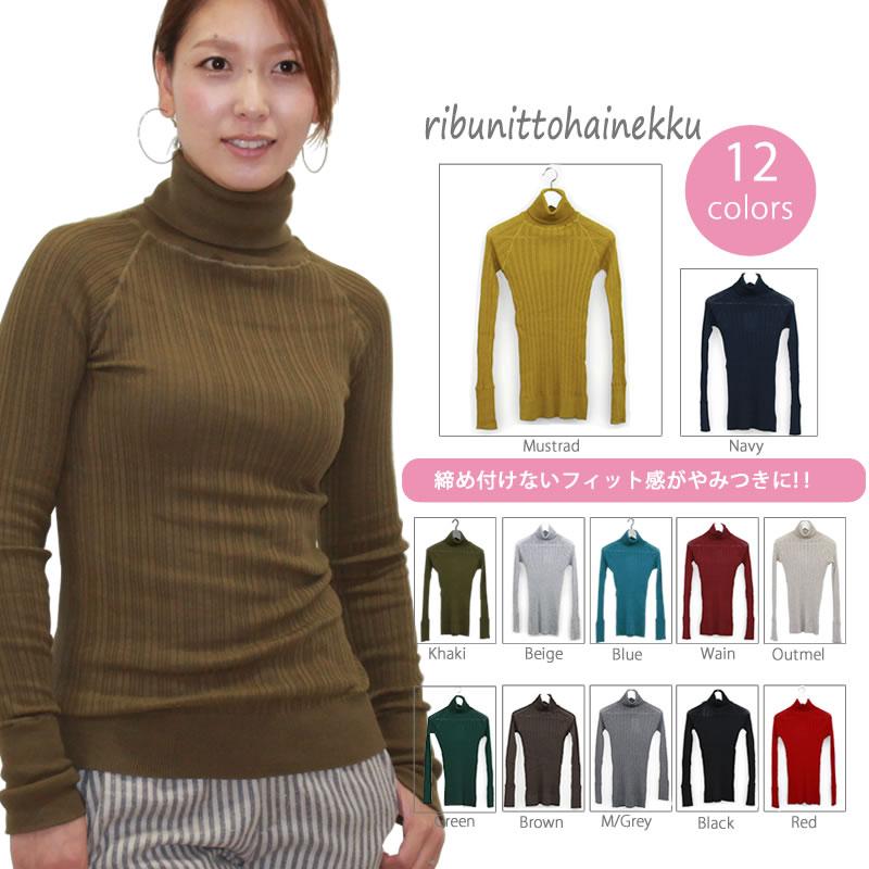 645b4e6a234d71 Alice and Bob  Rib knit high neck plain fabric knit sweater turtleneck long  sleeves cotton cotton horizontal stripe linen dress linen cloth linen apron  ...