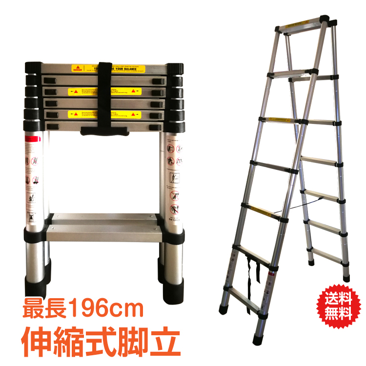 送料無料 伸縮はしご兼脚立 zk060 安値 1年保証 脚立 安値 伸縮 伸縮梯子 洗車台 折り畳み 3.8m 梯子兼用脚立 作業台 はしご兼用脚立 アルミ製