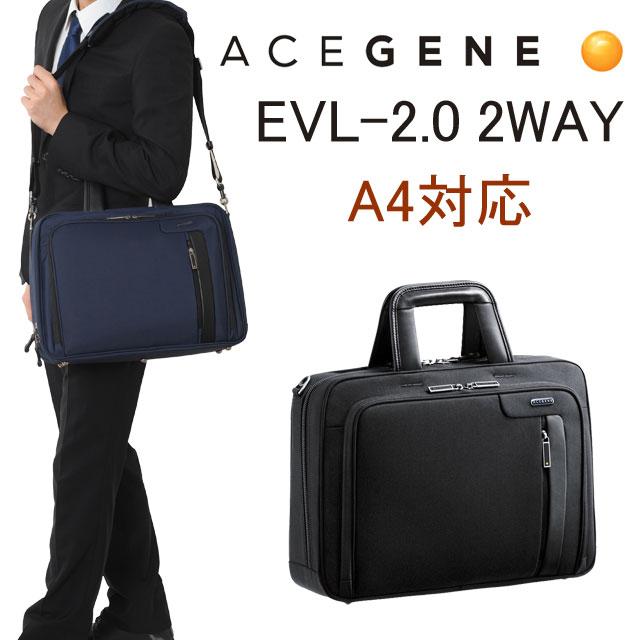 ACEGENE エースジーン ビジネスバッグ ブリーフケース EVL-2.0 メンズ ブラック 1-28359