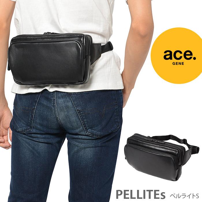 エースジーン acegene ウエストバッグ ファニーパック メンズ ブラック 本革 軽量 ペルライトS 1-38022