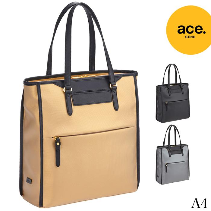 エースジーン acegene ビジネスバッグ ビジネストート レディース 全3色 通勤 軽量 スタンミートート 1-55071