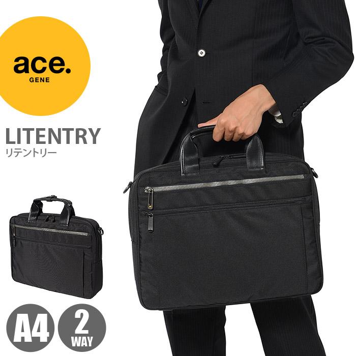 エースジーン acegene ビジネスバッグ メンズ ブラック 軽量 LITENTRY 1-55161