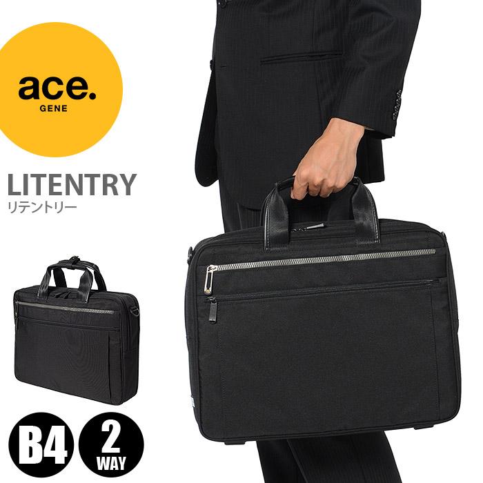 エースジーン acegene ビジネスバッグ 2気室 メンズ ブラック 軽量 LITENTRY 1-55162