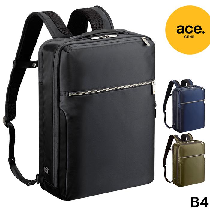 エースジーン acegene ビジネスバッグ リュック 15L メンズ 全3色 軽量 ガジェタブル 1-55533