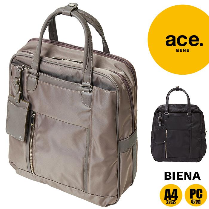 ビジネスバッグ リュック レディース 通勤バッグ エースジーン ace.gene ビエナ 1-59095 ビジネスリュック A4対応 通勤 リクルート 軽量 送料無料