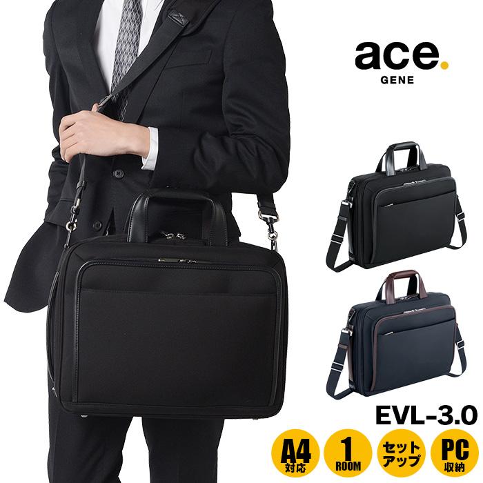 エースジーン ビジネスバッグ 2WAY ブリーフケース ace.gene EVL-3.0 1-59521 A4対応 メンズ 通勤 コーデュラバリスティックナイロン 軽量 送料無料