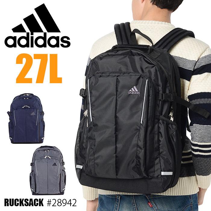 アディダス リュックサック 27L adidas フューリー 1-28942 メンズ レディース 通学 スクールバッグ リュック B4 高校生 中学生 送料無料