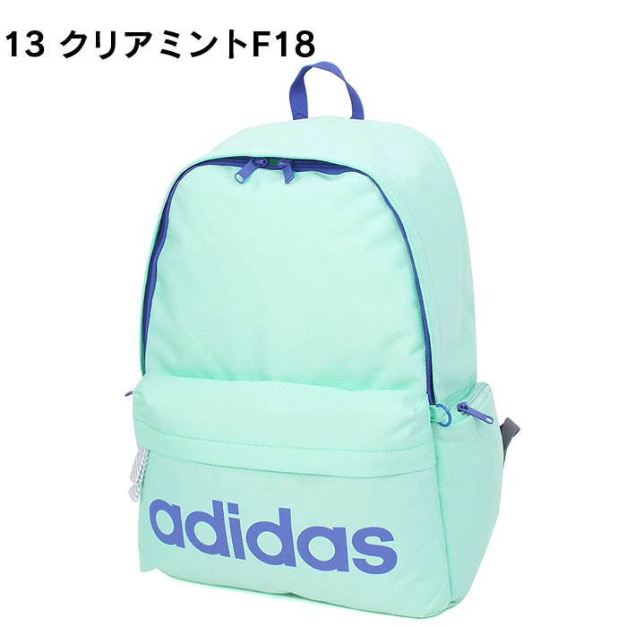 Adidas rucksack 23L adidas schoolbag rucksack men gap Dis boy female junior high school student high school student attending school 1 47,892
