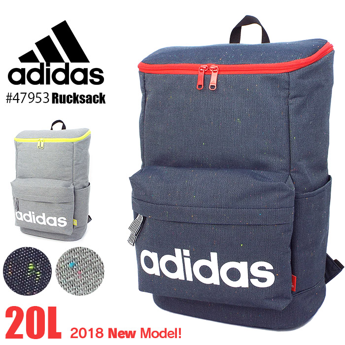 アディダス リュックサック adidas スクールバッグ リュック 20L ジラソーレネップ 大容量 メンズ レディース 通学 高校生 修学旅行 1-47953