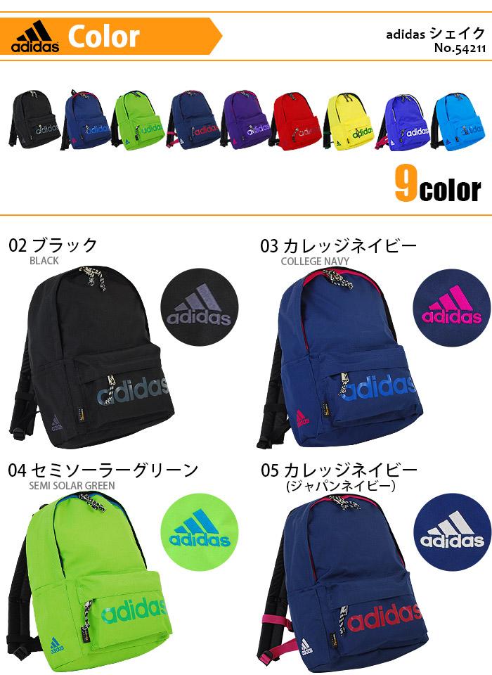 Adidas 아디다스 가방 키즈 13L 셰이크 1-54211