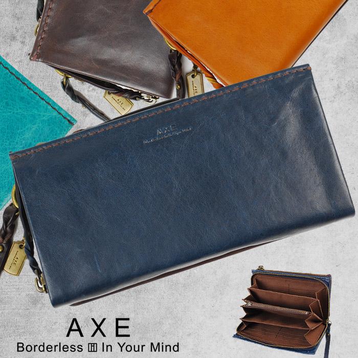 【カードでポイント17倍!】 AXE アックス 長財布 ラウンドファスナー メンズ 馬革 全4色 603615